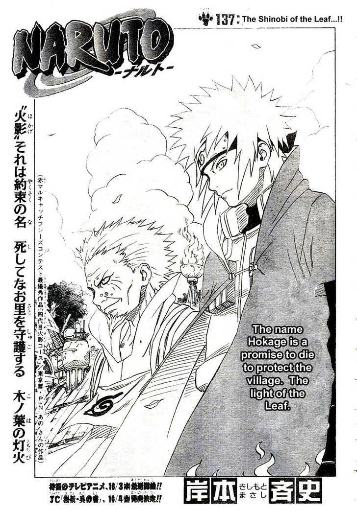 https://im.nineanime.com/comics/pic9/33/289/22397/Naruto1370936.jpg Page 1