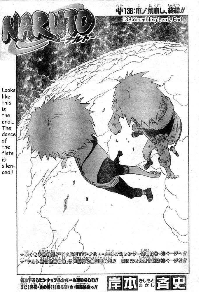 https://im.nineanime.com/comics/pic9/33/289/22398/Naruto1380738.jpg Page 1