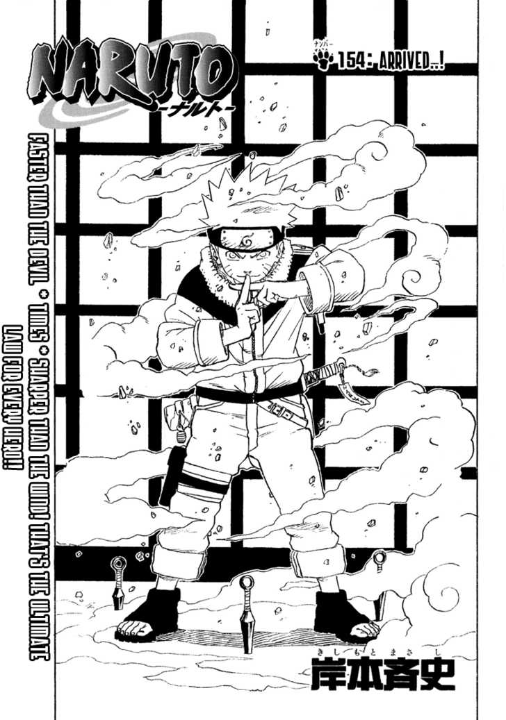 https://im.nineanime.com/comics/pic9/33/289/22420/Naruto1540414.jpg Page 1