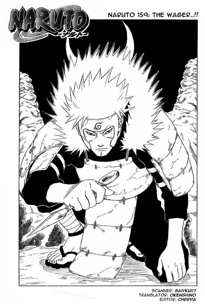 https://im.nineanime.com/comics/pic9/33/289/22427/Naruto1590653.jpg Page 1