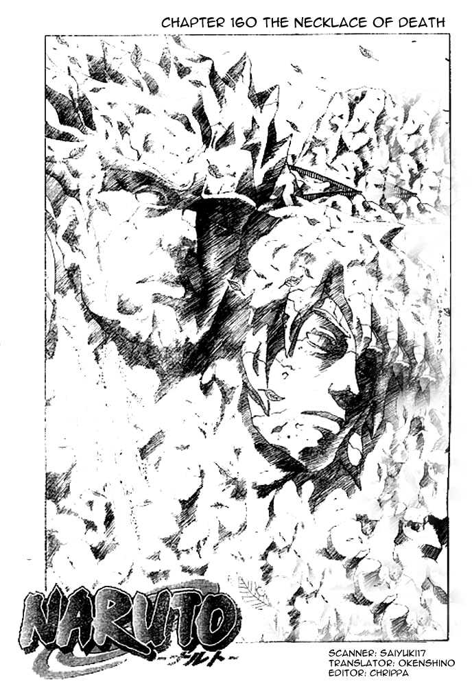 https://im.nineanime.com/comics/pic9/33/289/22428/Naruto1600416.jpg Page 1