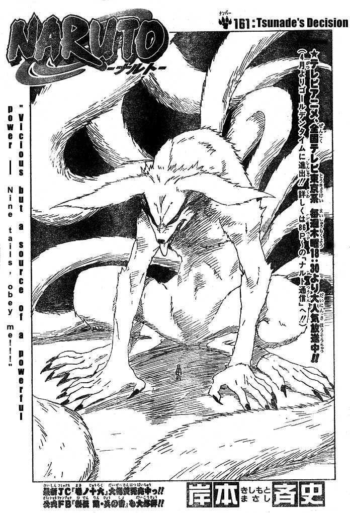 https://im.nineanime.com/comics/pic9/33/289/22430/Naruto1610137.jpg Page 1