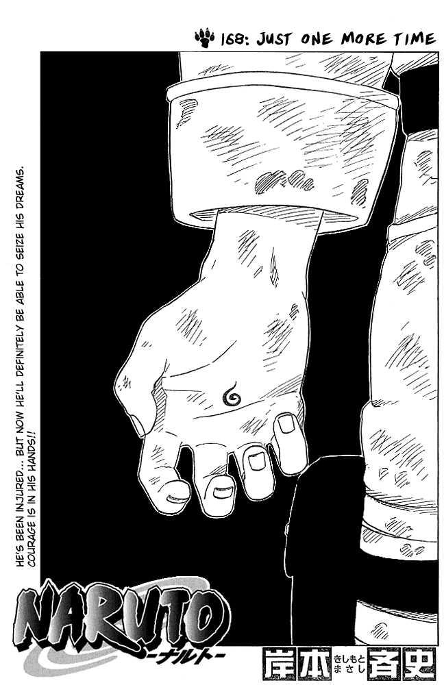 https://im.nineanime.com/comics/pic9/33/289/22440/Naruto1680750.jpg Page 1