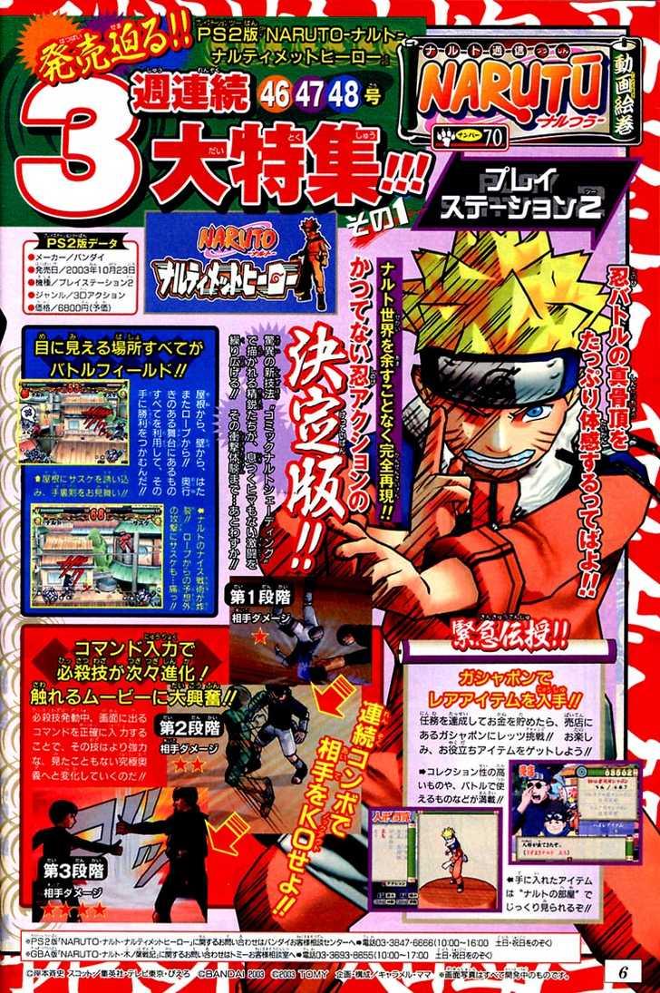 https://im.nineanime.com/comics/pic9/33/289/22471/Naruto1880136.jpg Page 1