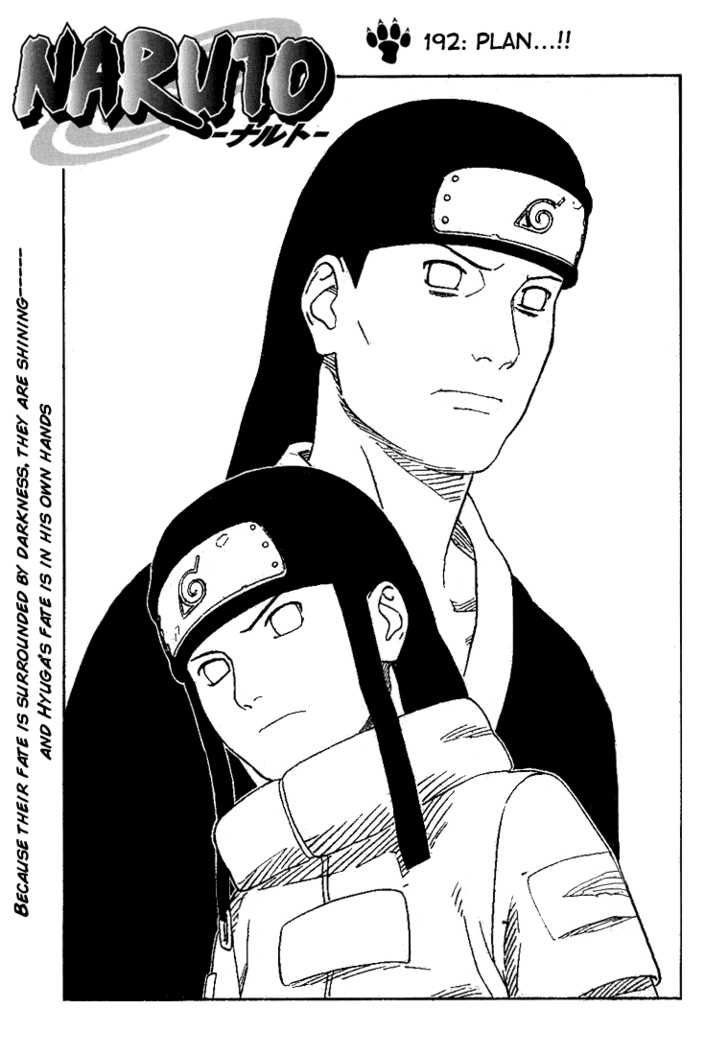 https://im.nineanime.com/comics/pic9/33/289/22478/Naruto1920384.jpg Page 1