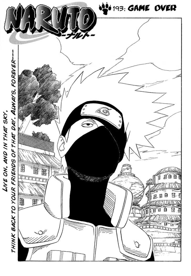 https://im.nineanime.com/comics/pic9/33/289/22479/Naruto1930471.jpg Page 1