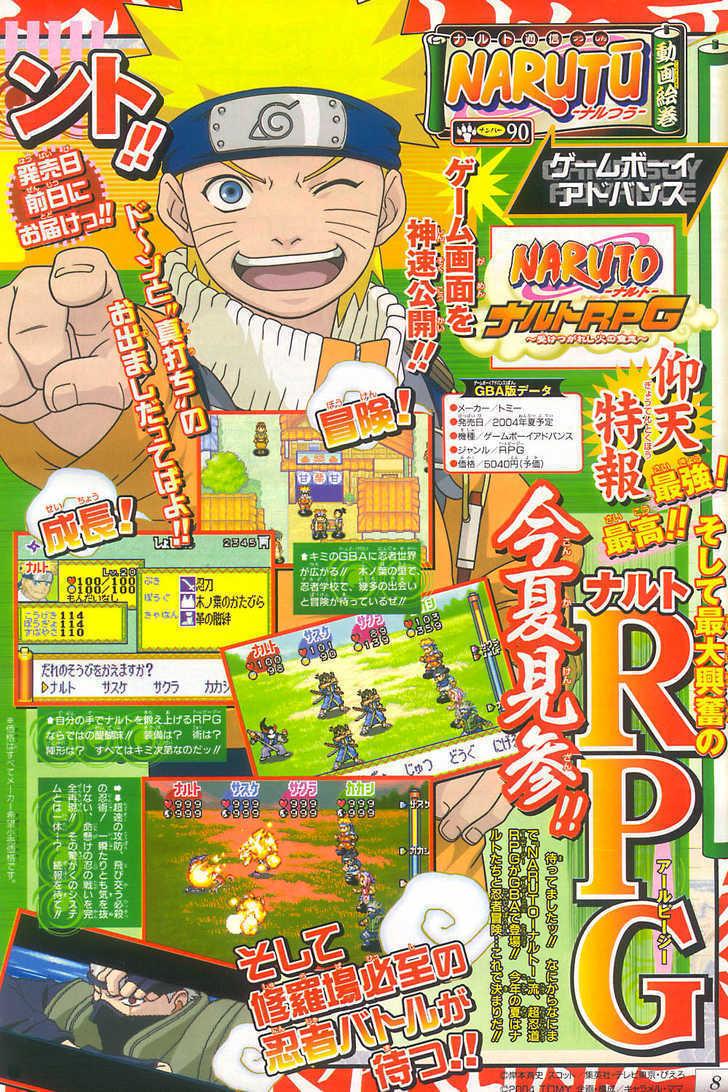 https://im.nineanime.com/comics/pic9/33/289/22512/Naruto2150786.jpg Page 1