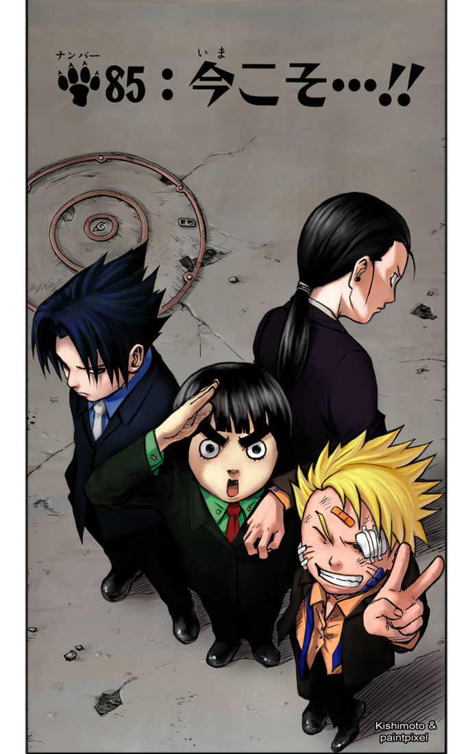 https://im.nineanime.com/comics/pic9/33/289/22520/Naruto2190249.jpg Page 1