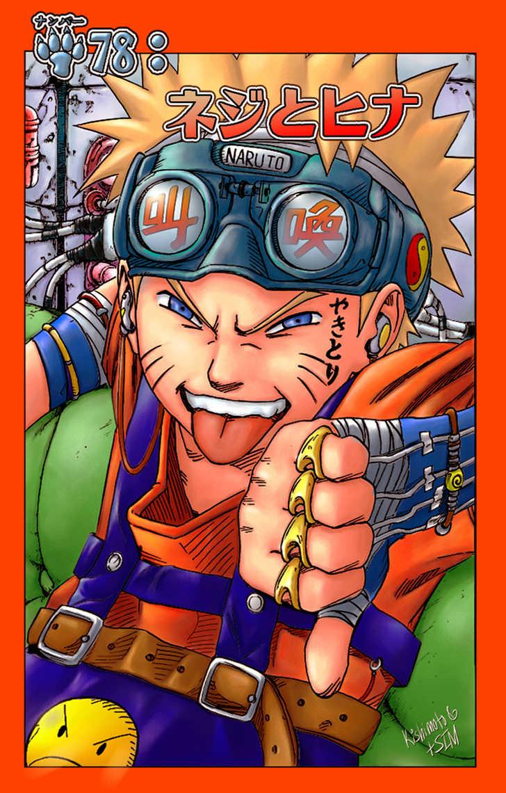https://im.nineanime.com/comics/pic9/33/289/22524/Naruto2210896.jpg Page 1