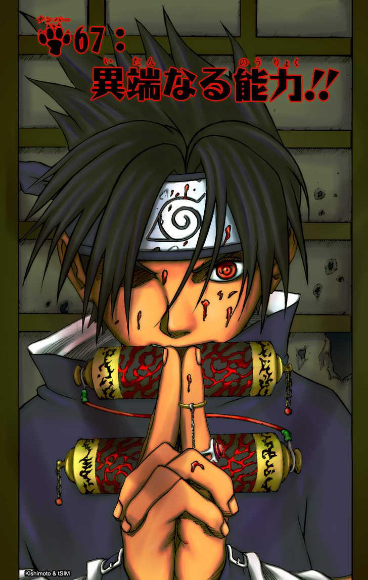 https://im.nineanime.com/comics/pic9/33/289/22532/Naruto2260370.jpg Page 1