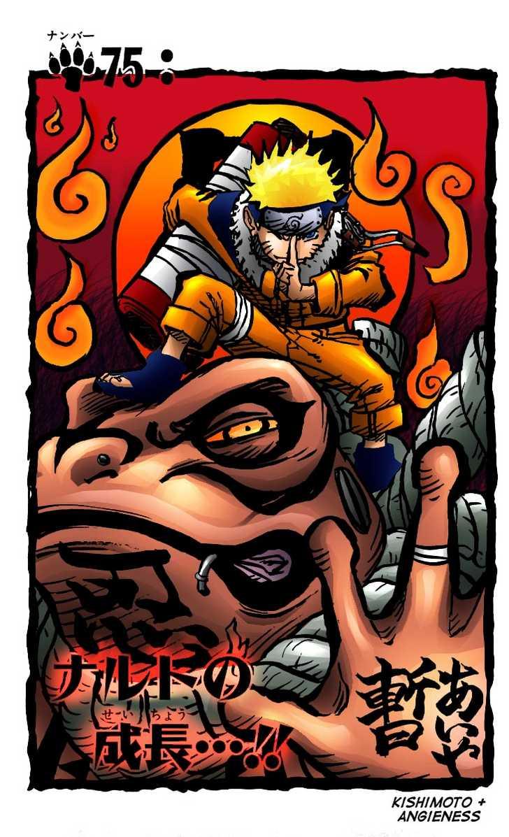 https://im.nineanime.com/comics/pic9/33/289/22535/Naruto2280909.jpg Page 1