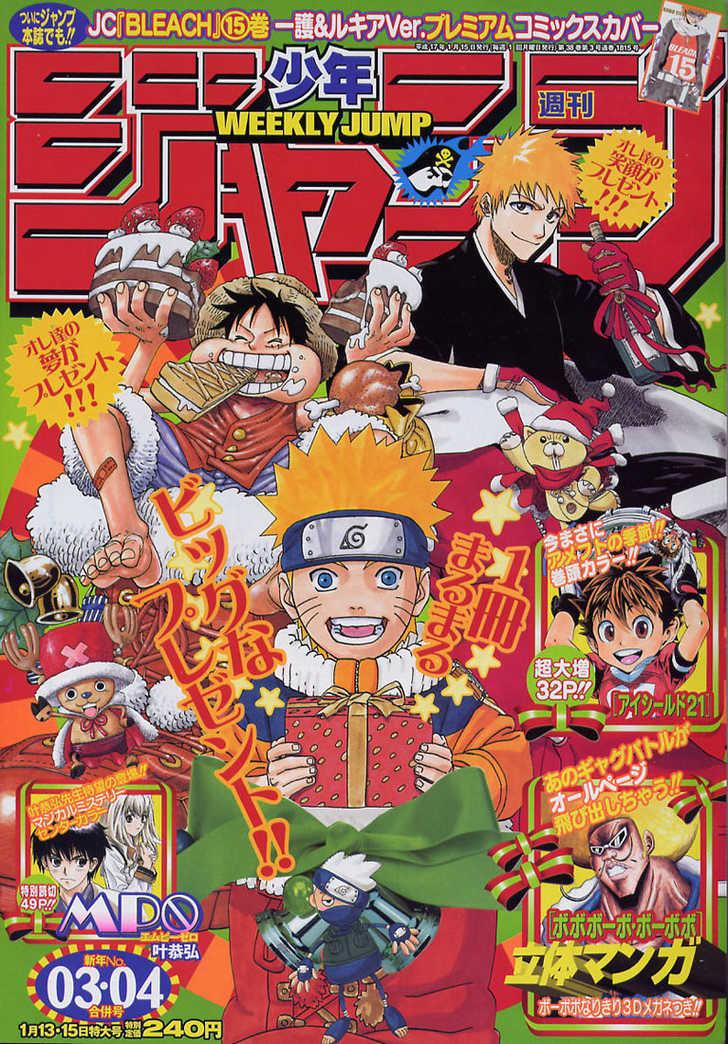 https://im.nineanime.com/comics/pic9/33/289/22558/Naruto2430690.jpg Page 1