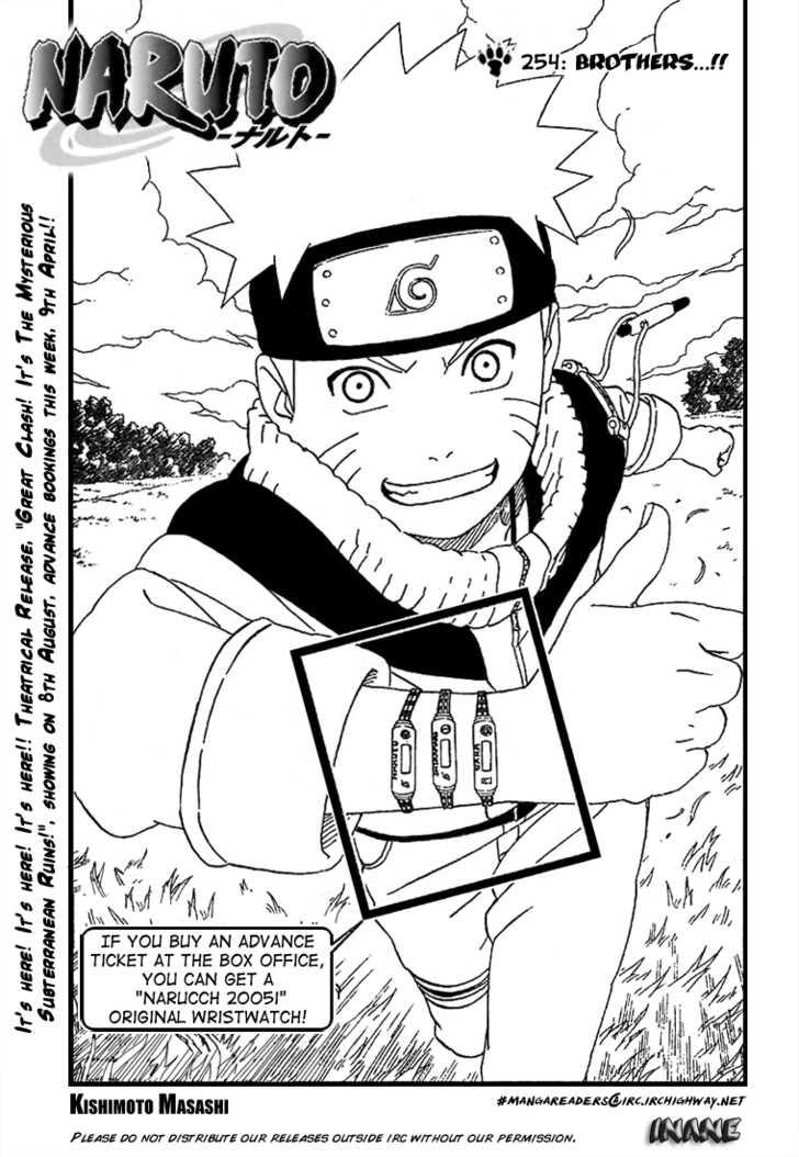 https://im.nineanime.com/comics/pic9/33/289/22575/Naruto2540532.jpg Page 1