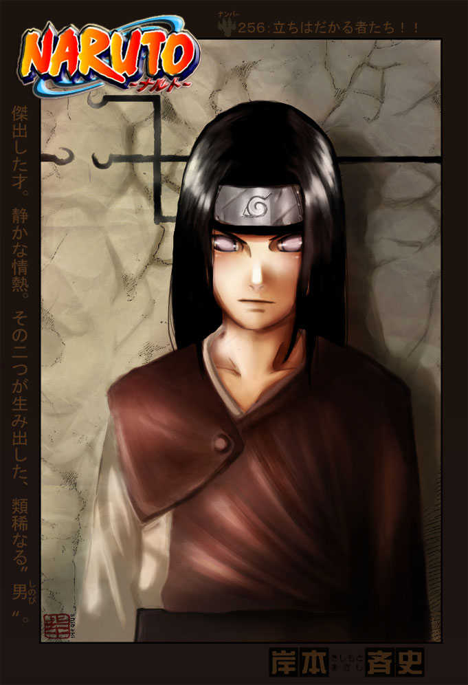 https://im.nineanime.com/comics/pic9/33/289/22578/Naruto2561833.jpg Page 2