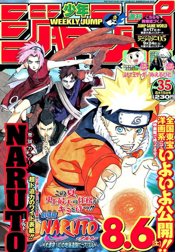 https://im.nineanime.com/comics/pic9/33/289/22600/Naruto2700754.jpg Page 1