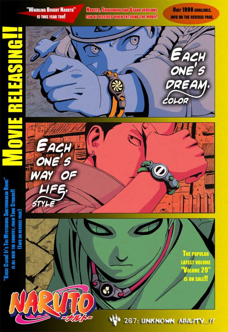 https://im.nineanime.com/comics/pic9/33/289/22601/Naruto2710980.jpg Page 1