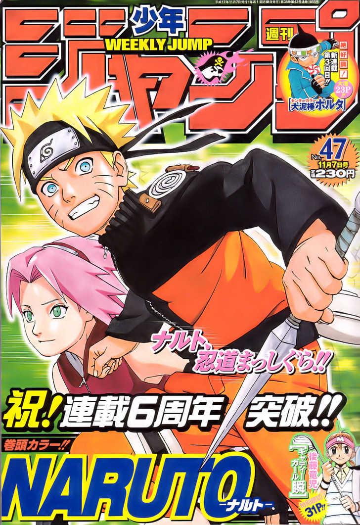 https://im.nineanime.com/comics/pic9/33/289/22617/Naruto2810944.jpg Page 1