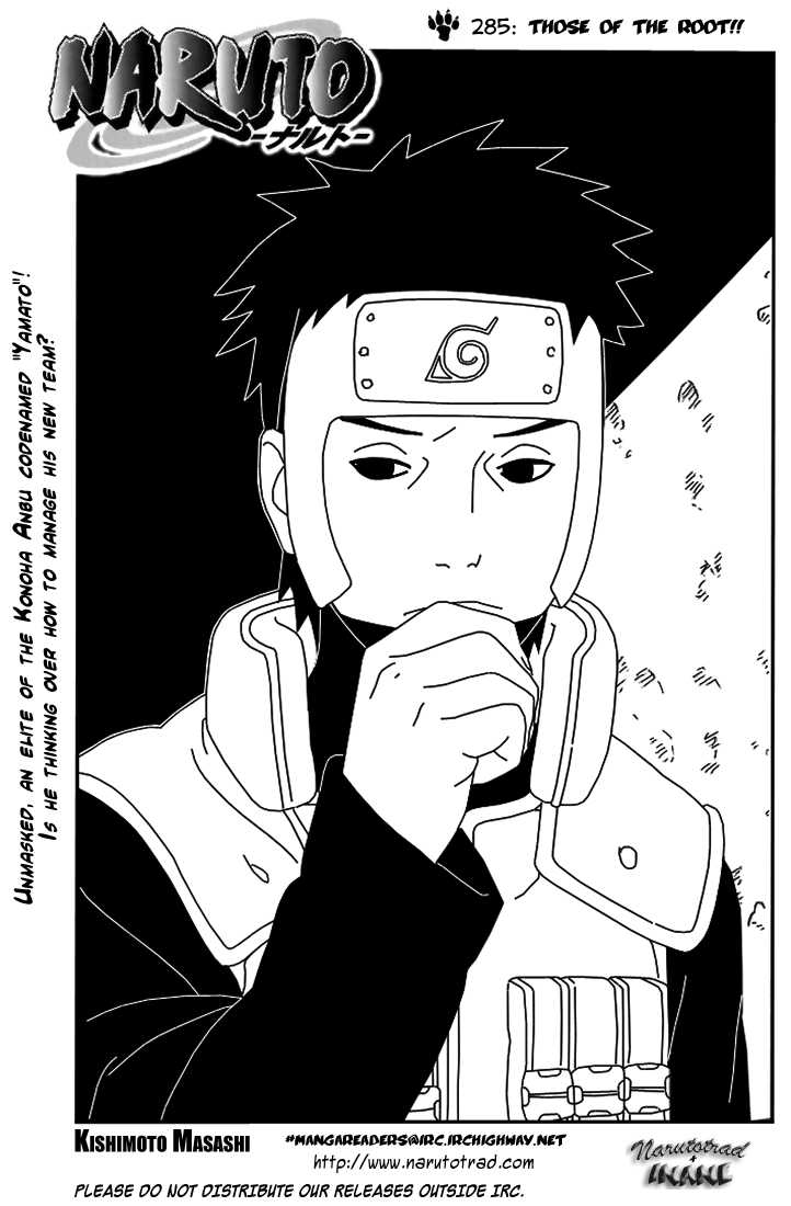 http://im.nineanime.com/comics/pic9/33/289/22623/Naruto2850308.jpg Page 1