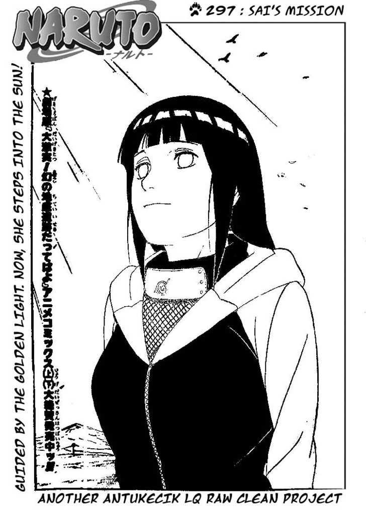 https://im.nineanime.com/comics/pic9/33/289/22645/Naruto2970876.jpg Page 1