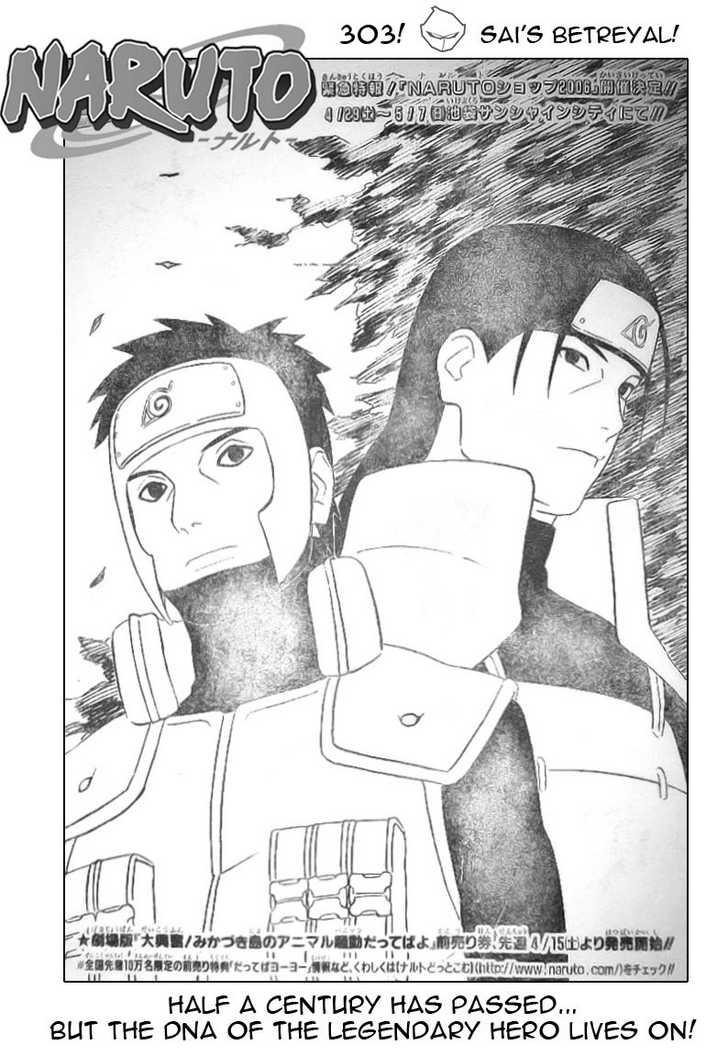 https://im.nineanime.com/comics/pic9/33/289/22655/Naruto3030704.jpg Page 1