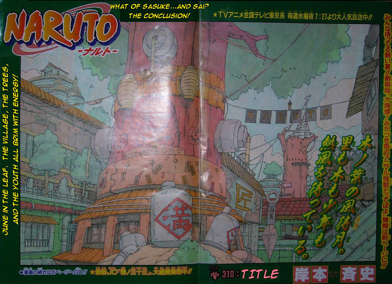 https://im.nineanime.com/comics/pic9/33/289/22664/Naruto3100947.jpg Page 1