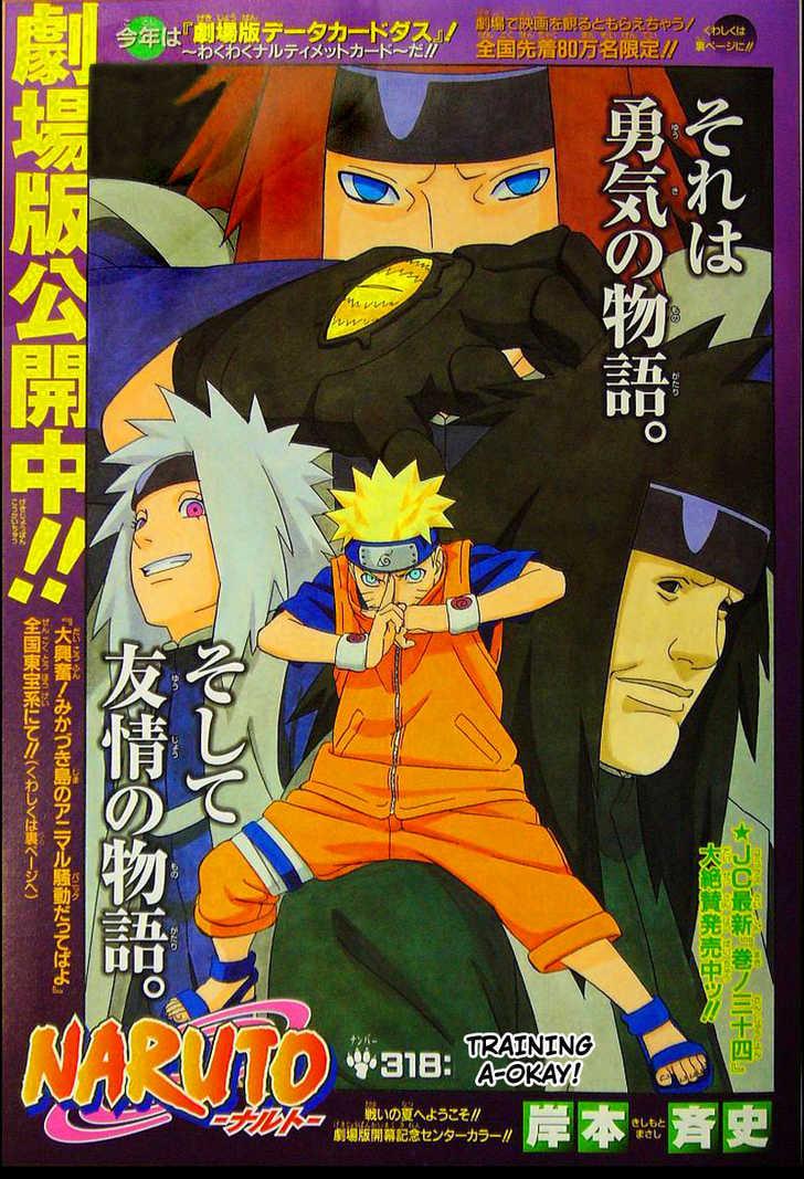 https://im.nineanime.com/comics/pic9/33/289/22675/Naruto3180780.jpg Page 1