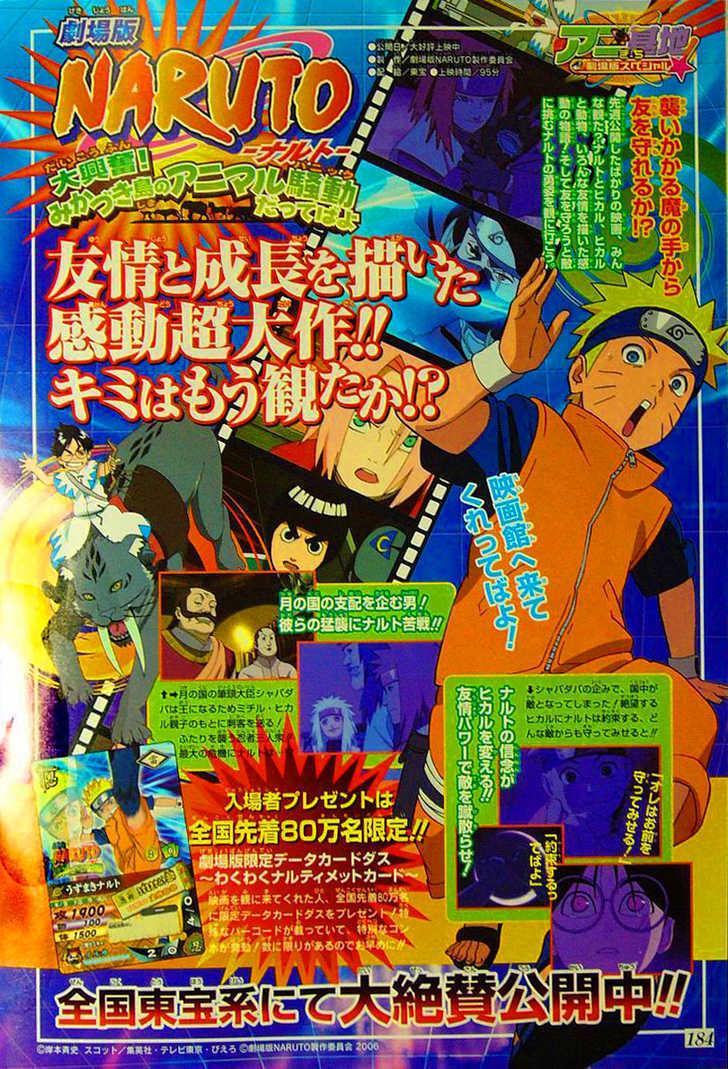 https://im.nineanime.com/comics/pic9/33/289/22675/Naruto3181462.jpg Page 2