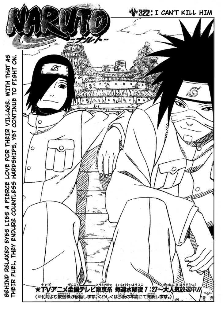 http://im.nineanime.com/comics/pic9/33/289/22681/Naruto3220673.jpg Page 1