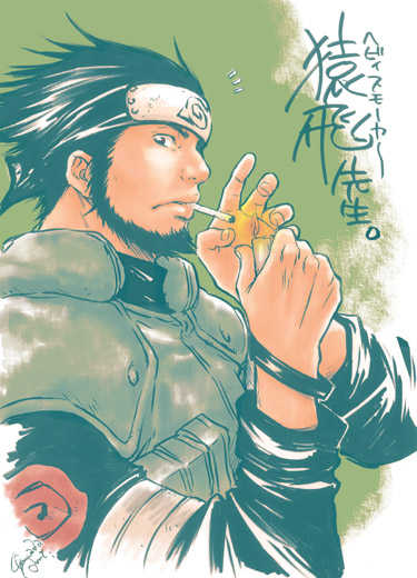 https://im.nineanime.com/comics/pic9/33/289/22692/Naruto3300477.jpg Page 1