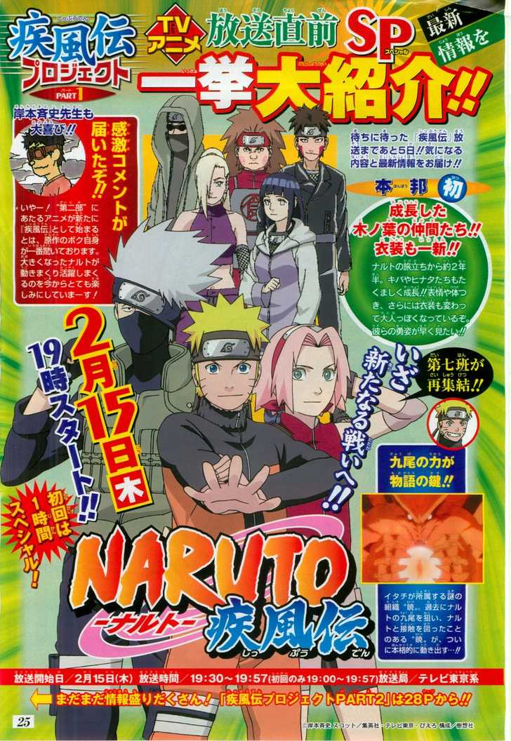 http://im.nineanime.com/comics/pic9/33/289/22710/Naruto3410592.jpg Page 1