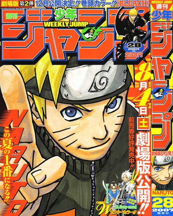 https://im.nineanime.com/comics/pic9/33/289/22734/Naruto3570508.jpg Page 1