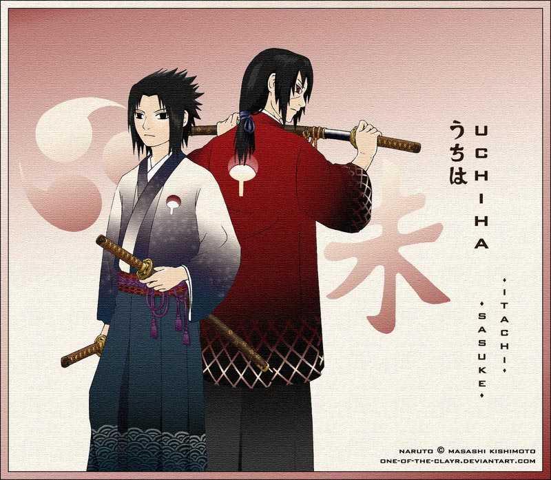 http://im.nineanime.com/comics/pic9/33/289/22736/Naruto3590770.jpg Page 1