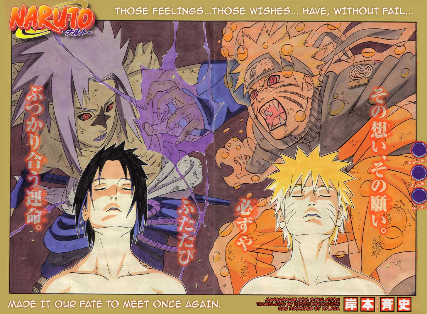 https://im.nineanime.com/comics/pic9/33/289/22744/Naruto3640274.jpg Page 1