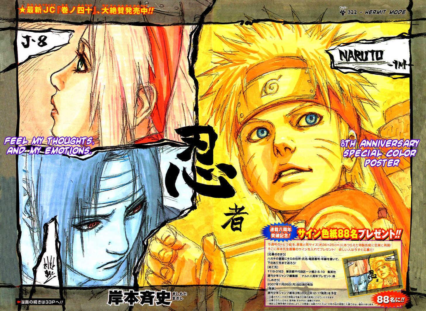 https://im.nineanime.com/comics/pic9/33/289/22761/Naruto3771997.jpg Page 2