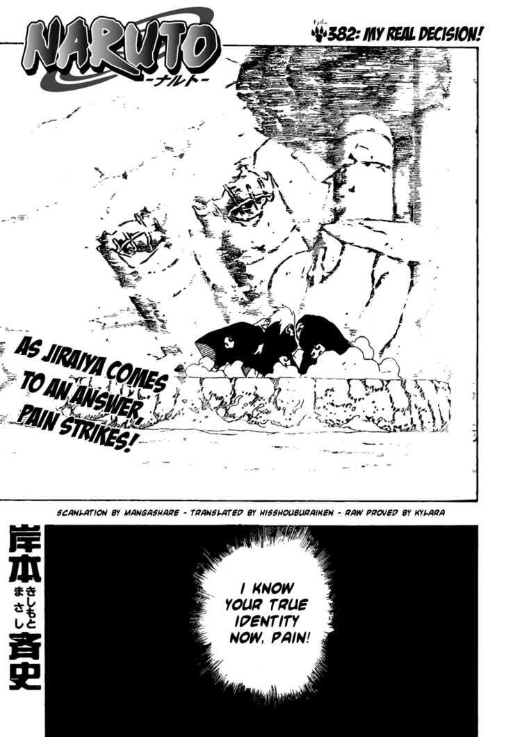 http://im.nineanime.com/comics/pic9/33/289/22767/Naruto3820210.jpg Page 1