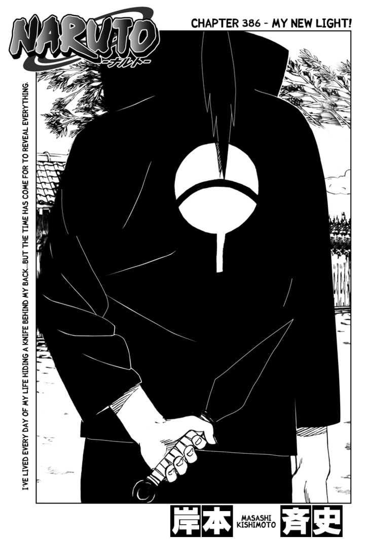 https://im.nineanime.com/comics/pic9/33/289/22772/Naruto3860415.jpg Page 1