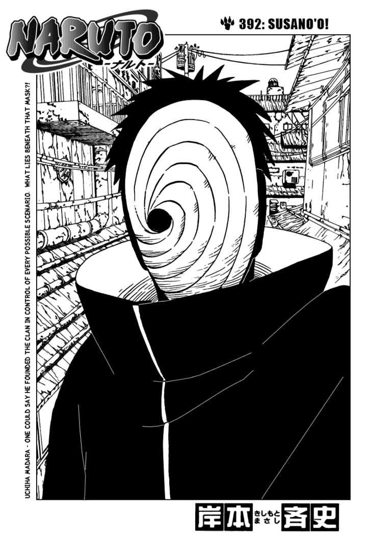 https://im.nineanime.com/comics/pic9/33/289/22779/Naruto3920977.jpg Page 1