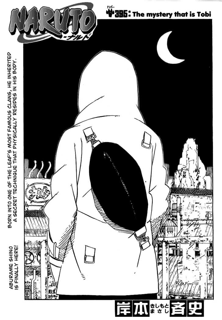 http://im.nineanime.com/comics/pic9/33/289/22783/Naruto3950816.jpg Page 1