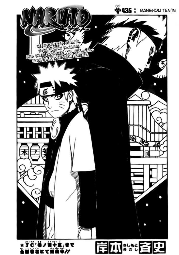 http://im.nineanime.com/comics/pic9/33/289/22836/Naruto4350961.jpg Page 1