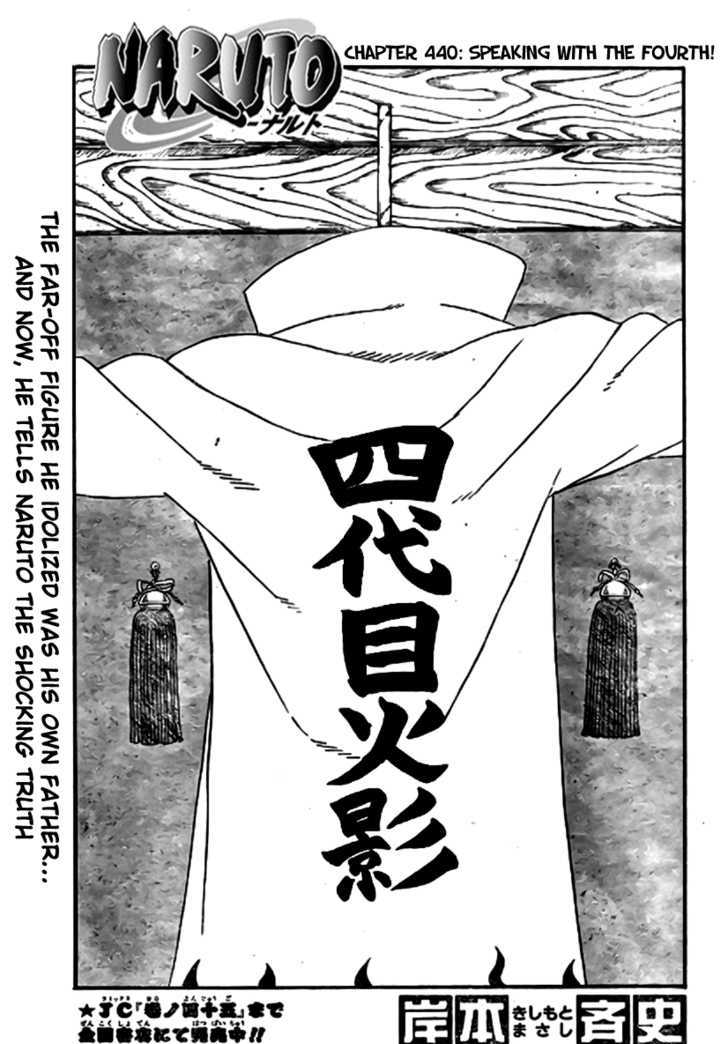 http://im.nineanime.com/comics/pic9/33/289/22843/Naruto4400908.jpg Page 1
