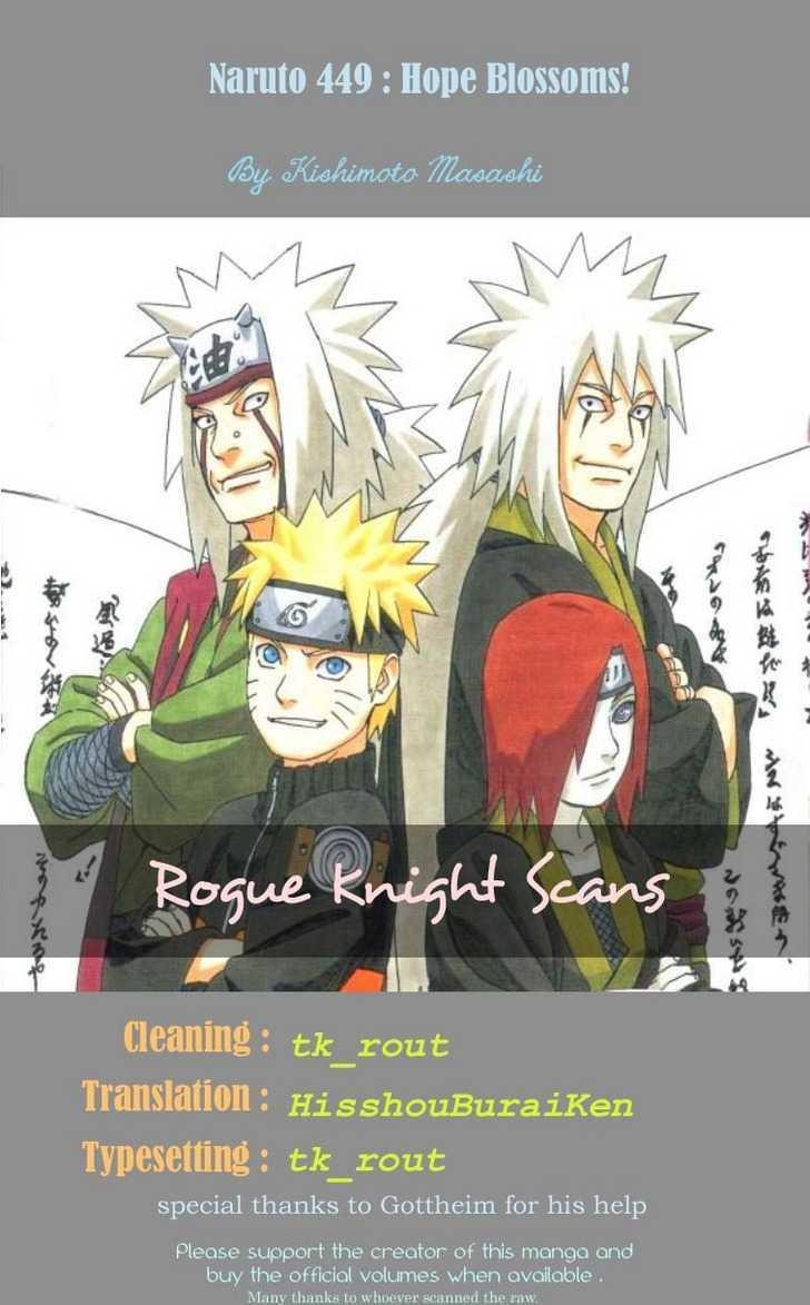 https://im.nineanime.com/comics/pic9/33/289/22856/Naruto4490352.jpg Page 1