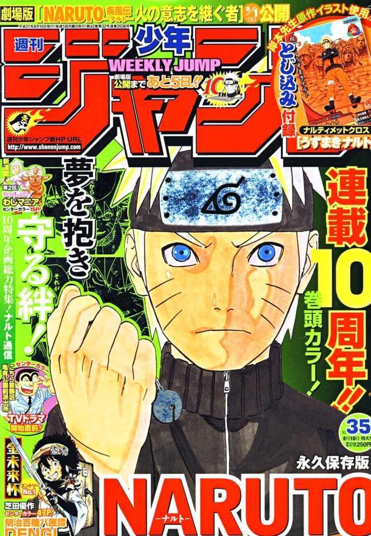 https://im.nineanime.com/comics/pic9/33/289/22866/Naruto4570403.jpg Page 1