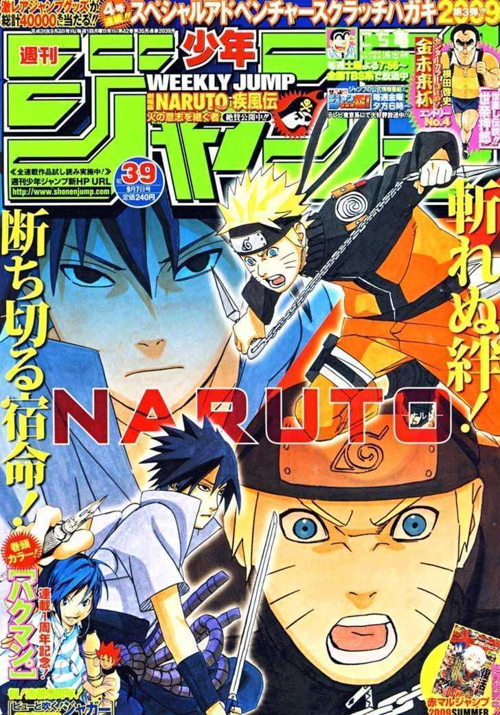 https://im.nineanime.com/comics/pic9/33/289/22869/Naruto4600657.jpg Page 1