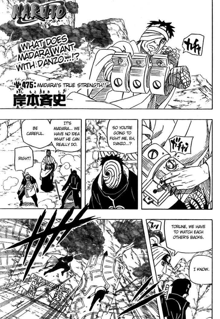 https://im.nineanime.com/comics/pic9/33/289/22888/Naruto4750837.jpg Page 1