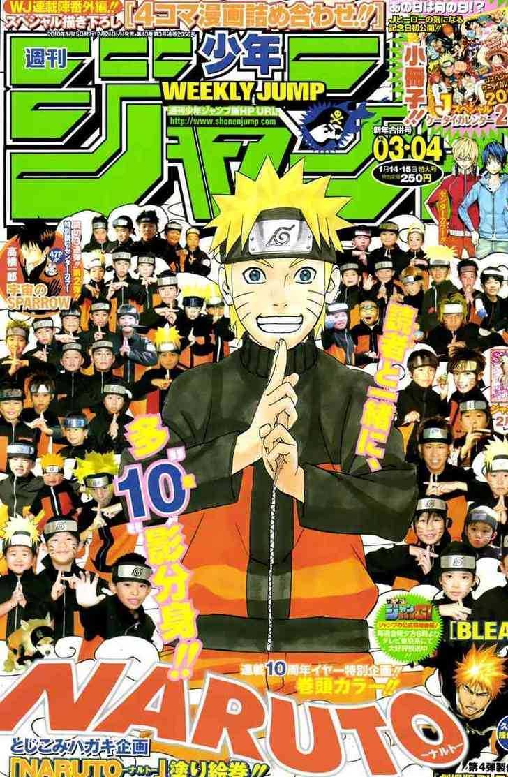 https://im.nineanime.com/comics/pic9/33/289/22890/Naruto4760417.jpg Page 1