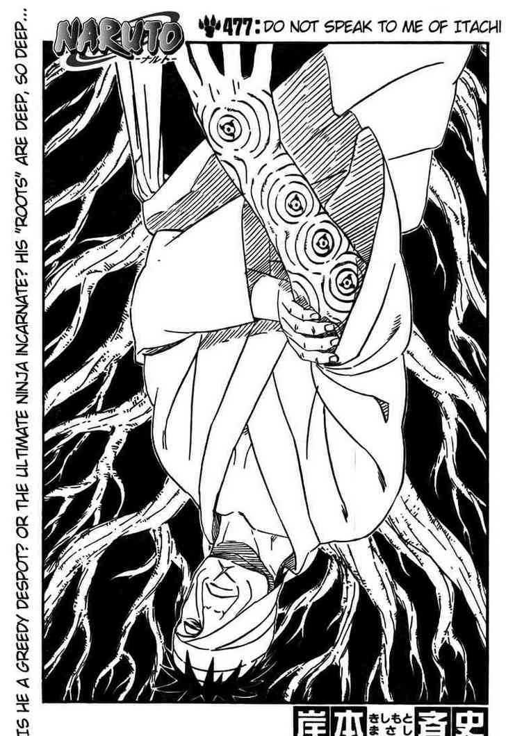 https://im.nineanime.com/comics/pic9/33/289/22891/Naruto4770184.jpg Page 1