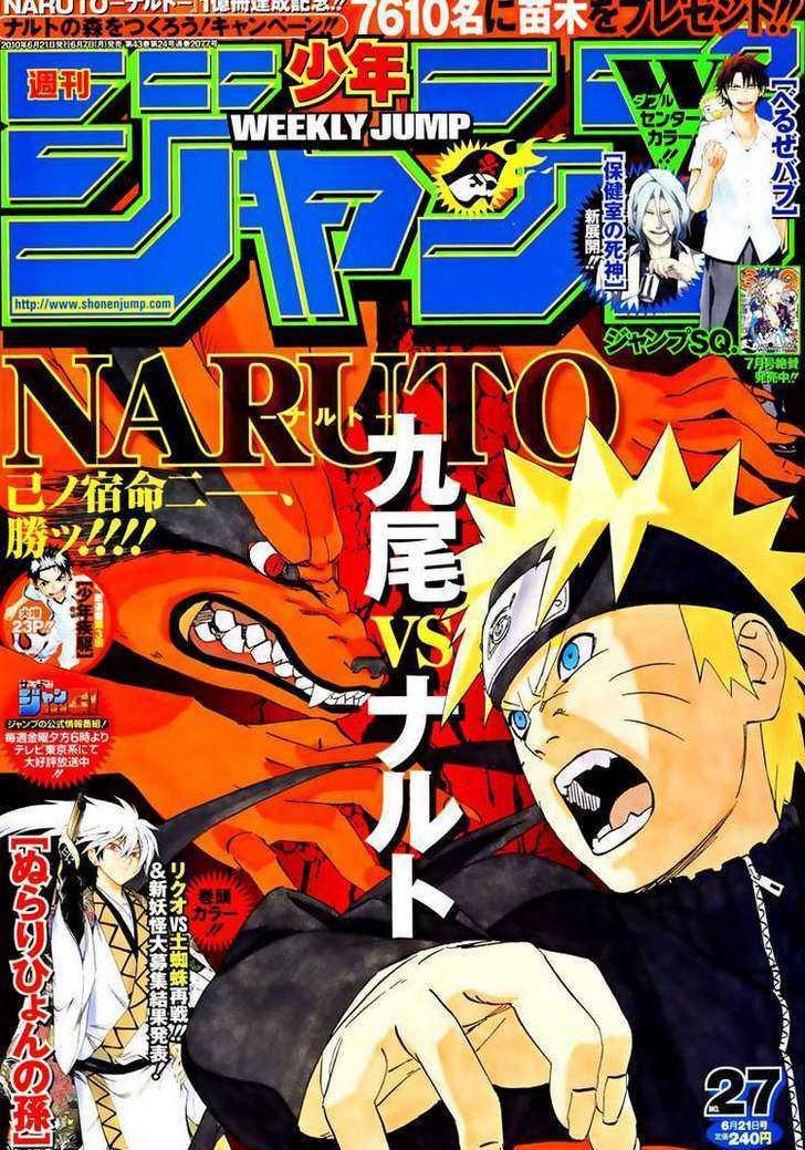 https://im.nineanime.com/comics/pic9/33/289/22917/Naruto4970993.jpg Page 1