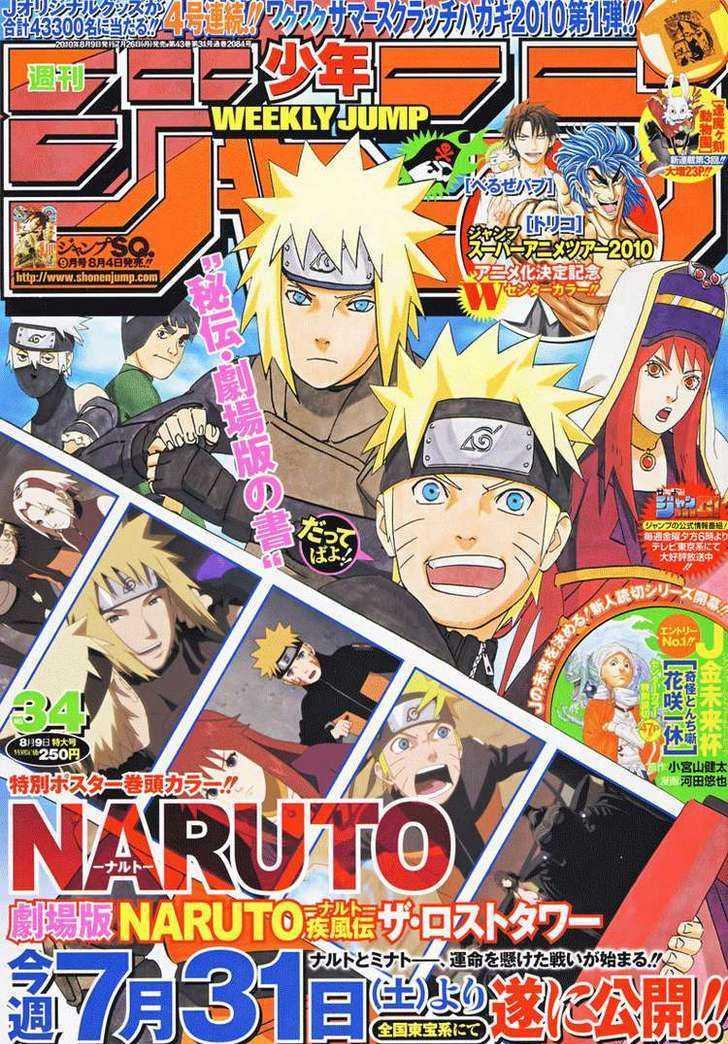 http://im.nineanime.com/comics/pic9/33/289/22924/Naruto5030331.jpg Page 1