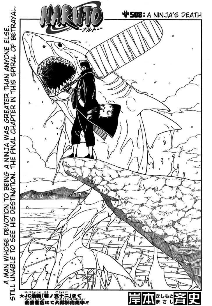 https://im.nineanime.com/comics/pic9/33/289/22931/Naruto5080848.jpg Page 1
