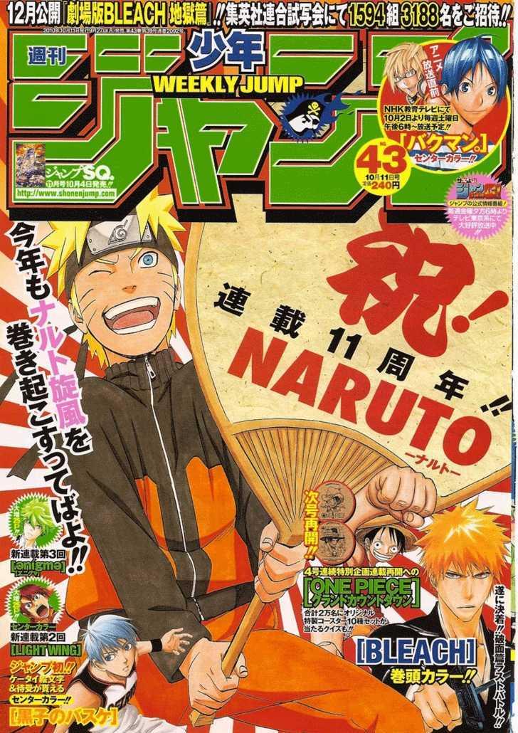 https://im.nineanime.com/comics/pic9/33/289/22935/Naruto5110964.jpg Page 1